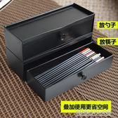 日式筷子盒抽屜抽拉筷子筒帶蓋筷子架餐具收納盒韓式塑料快籠