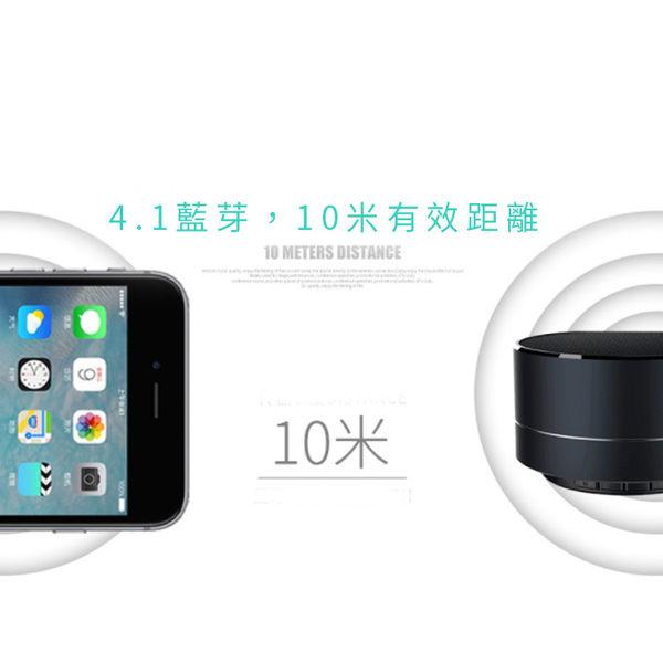 A10 重低音藍芽音箱 喇叭LED 金屬插卡 音箱 小鋼炮 室外 交換禮物  [ WiNi ]