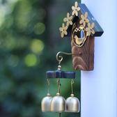 風鈴 純黃銅鈴鐺 日式田園金屬愛巢風鈴 壁掛飾門鈴 節日禮物 純銅風鈴 卡菲婭