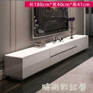 現代簡約電視櫃茶幾組合小戶型客廳帶不銹鋼條白色影視櫃套裝地櫃MBS 「時尚彩紅屋」