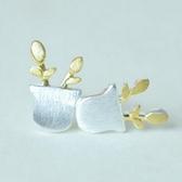 925純銀耳環(耳針式)-生日情人節禮物韓版簡約小盆栽時尚女飾品73ag67[巴黎精品】