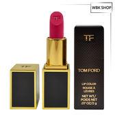 Tom Ford 迷你設計師唇膏(金屬) 2g Lips & Boys Lip Color Rouge Metallic(多色可選) - WBK SHOP