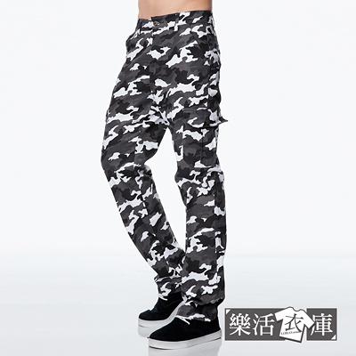 【8936】 軍規迷彩多口袋休閒工作長褲(灰白)● 樂活衣庫