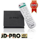 【真黃金眼】JD-PRO OBS-J100雲寶盒 4K數位多媒體機上盒