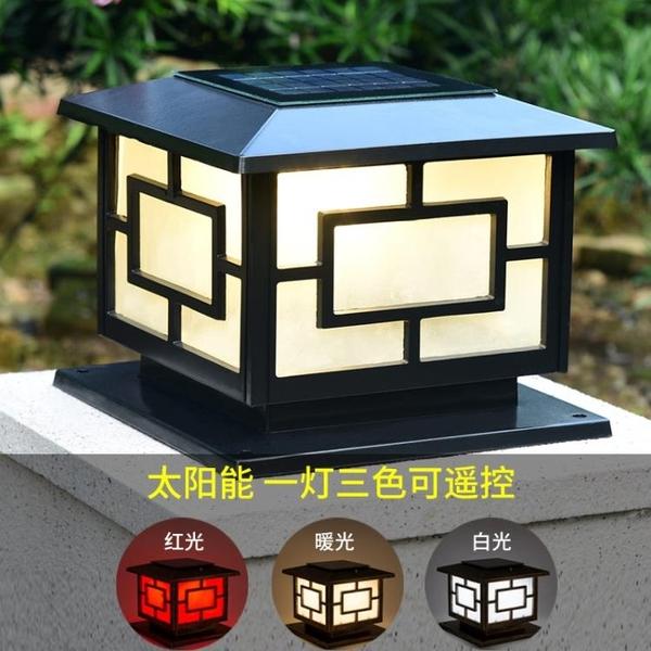 太陽能歐式墻頭燈