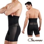 Charmen NY147可調式三段排扣收腹塑腰提臀褲 男性塑身褲 黑XL
