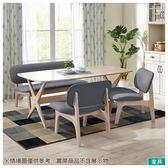 ◎餐桌椅四件組 RELAX WW/GY NITORI宜得利家居