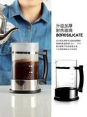 法壓壺咖啡壺家用煮濾泡式打奶過濾器咖啡杯沖茶器玻璃手沖咖啡壺NMS 小明同學