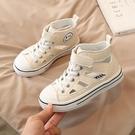 兒童小白鞋 兒童帆布鞋高筒春夏女童板鞋寶寶休閒鞋男童時尚小白鞋潮-Ballet朵朵