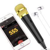 友柏 MC16全民k歌麥克風手機唱歌神器話筒電腦直播喊麥聲卡設備通 美芭