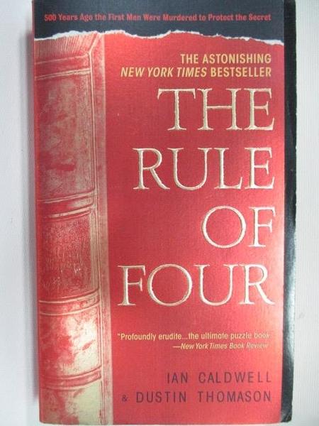【書寶二手書T9/原文小說_AHF】The Rule of Four_Ian Caldwell