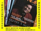 二手書博民逛書店人民音樂罕見2012年 1-12期 全12期 合售Y236528