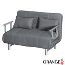 【采桔家居】薩可  時尚灰皮革多功能沙發/沙發床(拉合式機能設計)