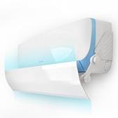 空調擋風板空調擋風板月子防直吹擋風罩冷氣遮風板通用出風口導風 歐韓