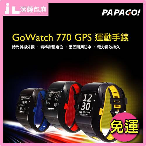 PAPAGO Watch770 GPS多功能專業軌跡記錄運動錶-閃耀黃(免運費無線跑步慢跑單車碼錶心跳心率錶)
