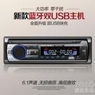 CD錄音機 12V24V通用藍牙車載收音...
