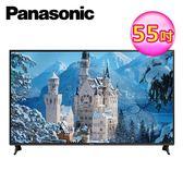 Panasonic 國際牌 55型 4K 液晶顯示器+視訊盒 TH-55FX600W