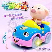 寶寶電動玩具車小汽車跑車轎車兒童女孩音樂萬向男孩1-2-3歲小孩 焦糖布丁