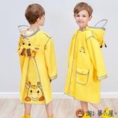 兒童雨衣寶寶雨衣幼稚園男女童雨披雨衣大書包位【淘夢屋】