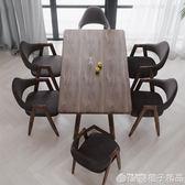 單桌 現代簡約小戶型吃飯桌子家用4人6餐桌長方形北歐歺桌椅igo    橙子精品
