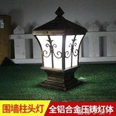 太陽能燈羅馬燈柱頭燈戶外圍牆燈室外燈門柱燈家用牆燈庭院燈防水 igo蘿莉小腳ㄚ