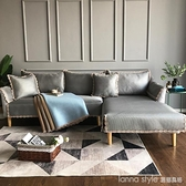 沙發墊夏季涼席冰絲防滑貴妃藤席坐墊夏天款竹涼墊客廳定做沙發套 新品全館85折