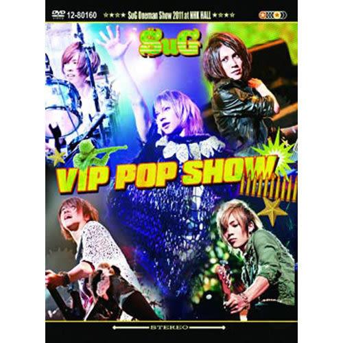 SuG  SuG Oneman Show 雙DVD (購潮8)