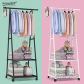 簡易衣架落地式掛衣架衣帽架家用臥室衣服架子掛包架兒童置衣架 衣櫥の秘密