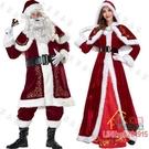 聖誕節服裝 圣誕節衣服男女服飾大人情侶圣誕老人服裝酒吧演出cos連衣裙斗篷耶誕節