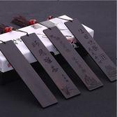 618好康鉅惠 檀木質書籤小清新創意古風禮物古典流蘇書籤