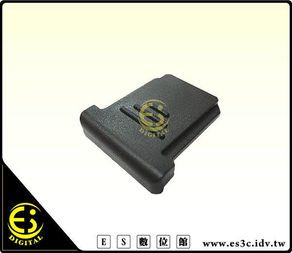 ES數位館 Canon EOS 系列 5D3 5D2 7D 600D 60D 550D 500D 450D 專用 熱靴蓋 防塵蓋 可正常擊發機身內閃