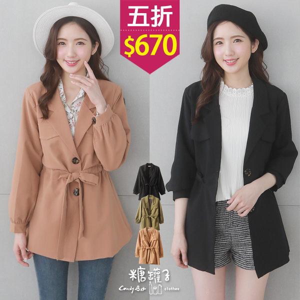 【五折價$670】糖罐子蓋口袋翻領腰綁帶西裝外套→預購【E54573】