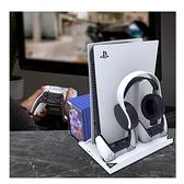 [2美國直購] NexiGo直立式支架 風扇 充電站 遊戲卡槽 耳機支架 適用Playstation 5 光碟版&數位版