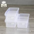 聯府冰箱收納盒附隔板大衛浴置物盒瓶罐整理盒D69-大廚師百貨