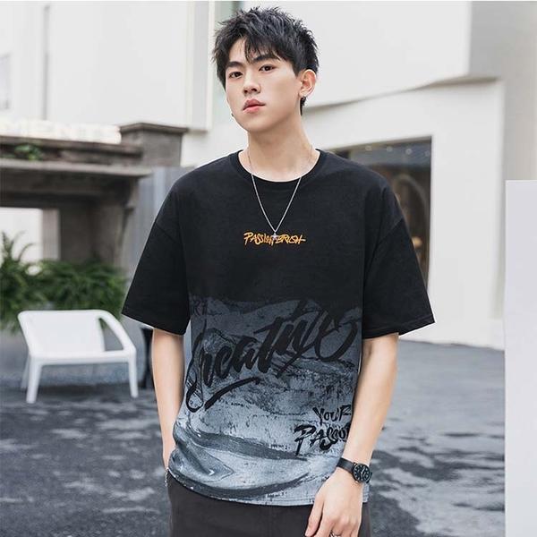 【精選新品任搭2件$499】短袖T恤純棉男款潮流時尚T恤
