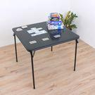 寬85公分-方形橋牌桌/折疊桌/洽談桌/餐桌/電腦桌/摺疊桌(黑色)B-0026T