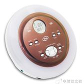 隨身聽 AUDIOLOGIC便攜式CD機隨身聽CD播放機支持英語光盤 辛瑞拉