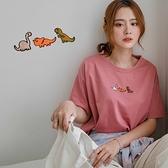 正韓-恐龍刺繡寬版棉質上衣(共2色)【NJ1493RE】預購