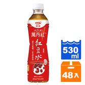 愛健 萬丹紅 紅豆水 530ml (24入)x2箱