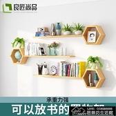壁櫃 實木墻上置物架客廳墻壁櫃掛墻書架餐廳背景墻面裝飾臥室壁掛書櫃【快速出貨】