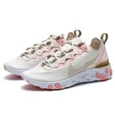 NIKE REACT ELEMENT 55 米白 粉 白粉 休閒鞋 慢跑 女(布魯克林) BQ2728-007