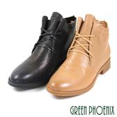 U21-29516 女款沙漠短靴   漸層渲染弧型綁帶羊皮平底沙漠靴【GREEN PHOENIX】