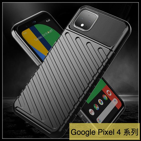 【萌萌噠】谷歌 Google Pixel 4a 4 XL 4G 5G版 軍事級 三防軍工防摔 斜紋 全包磨砂矽膠軟殼 手機殼