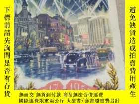 二手書博民逛書店名信片罕見1953年Y193048 出版1953