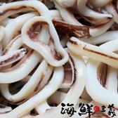魷魚圈 (1000g/包 淨重:600g)