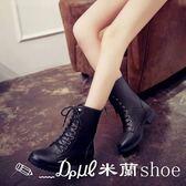 短靴 女士皮鞋大碼馬丁靴平底系帶短靴英倫靴女軍靴圓頭鞋女靴子潮  米蘭shoe