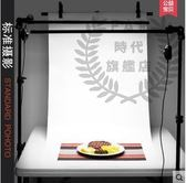 40厘米小型攝影棚套裝迷你簡易柔光拍攝燈箱拍照道具一件免運XW