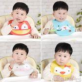 寶寶圍兜 寶寶吃飯圍兜硅膠超軟嬰兒飯都兜衣防水小孩免洗食飯兜兒童圍嘴 寶貝計畫