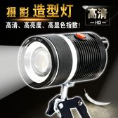 小型LED攝影燈拍照燈常亮燈聚光造型燈拍攝棚箱台靜物補光燈 igo
