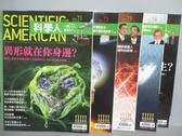 【書寶二手書T5/雜誌期刊_PLL】科學人_71~75期間_共5本合售_異形就在你身邊?